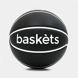 Ballon de basket, BASKÈTS, 35€